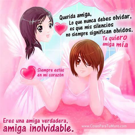 imagenes del amor y amistad para una hermana feliz dia del amor y la amistad hermana amiga inolvidable