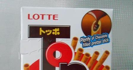 Lotte Toppo Pretzel Chocolate gila gula lotte quot toppo chocolate quot