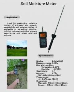 Jual Alat Soil Test jual soil moisture meter alat pengukur kelembaban tanah pda agar alat alat laboratorium