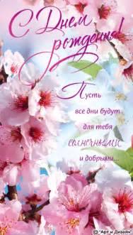 мама песня на казахском
