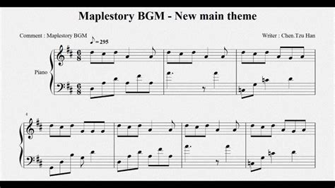theme music bgm 新楓之谷登入音樂譜maplestory bgm new main theme music sheet
