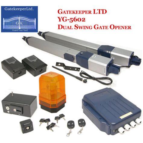 dual swing gate gatekeeper yg 5602 dual swing gate opener