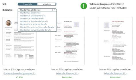 Resume Jargon Generator Screenshot Des Lebenslauf Generators Contact Info My