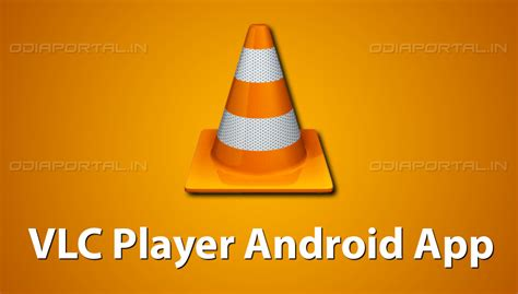 vlc apk apk vlc player 1 7 for android free 13mb odiaportal in