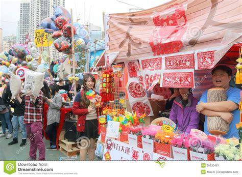 new year hong kong sales hong kong new year market 2015 editorial photo