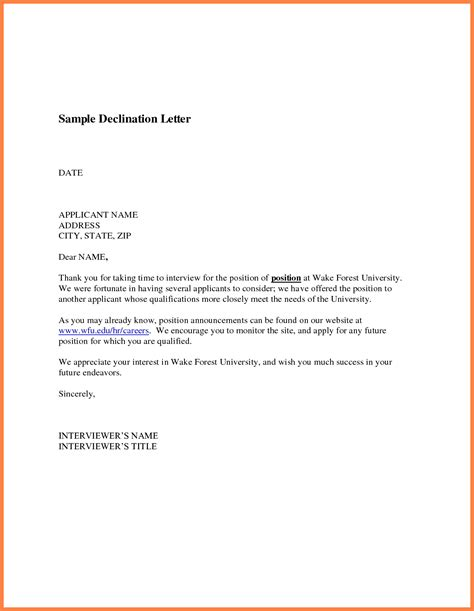 admission cancellation letter writing 4 exles of a application letter bussines