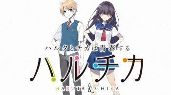 dies irae anime konusu trailer perdana anime quot haruchika quot ditilkan