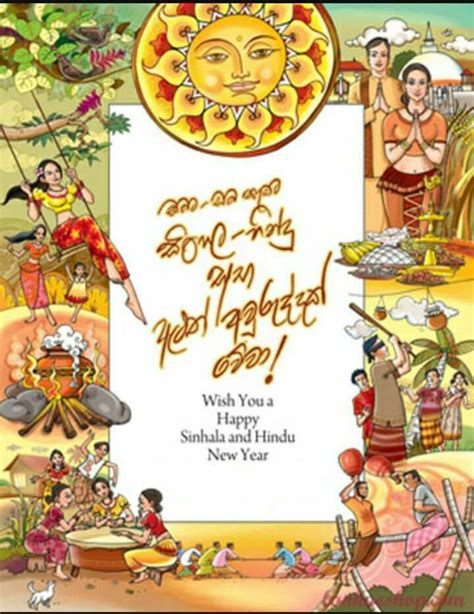 sinhala tamil new year tsl the times of sri lanka