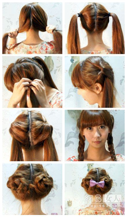 ear lenght braids 36 best images about japenese teenage face on pinterest