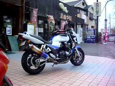 Suzuki 1400cc Gsx1400 Suzuki 1400cc 岡山県