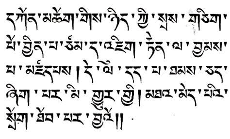 alfabeto tibetano lettere corso di tibetano