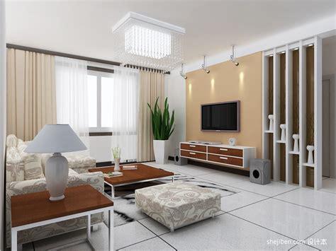Modern Living Rooms Ideas 2012 1 11