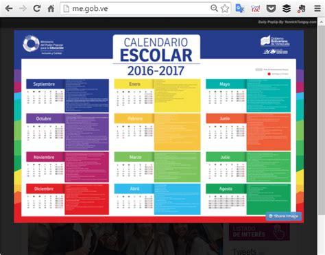 Descargar Calendario Escolar 2016 2017 Venezuela Mppe | descargar calendario escolar 2016 2017 venezuela mppe