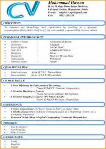 14 format of c v for application basic
