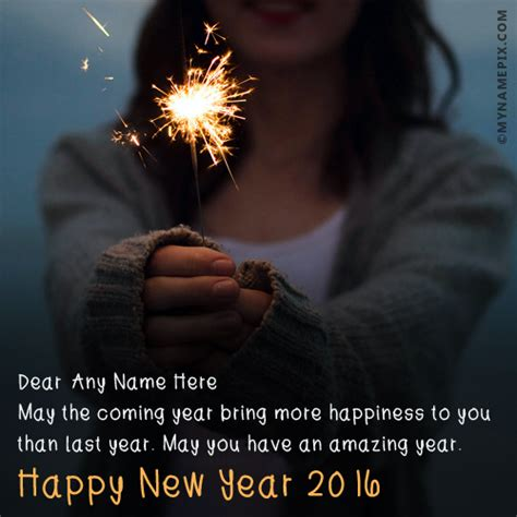 how do you spell happy new year in happy new year 2017 wishes with name
