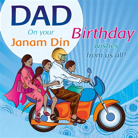 Verses For Dads Birthday Cards Asian Greeting Cards Asian Birthday Cards Desi Cards Dad