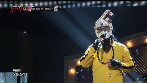 got7 king of masked singer whistle captures hearts on quot king of masked singer quot with quot doll quot