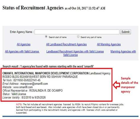 The Search Agency Address How To Find The List Of Manpower Agencies Hiring For Japan Using Poea Website Steps