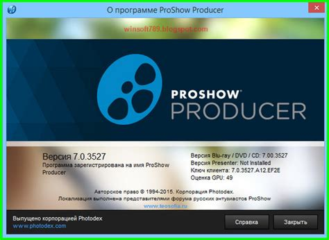 download proshow producer 5 5 full crack