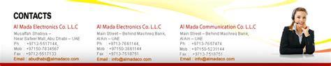mashreq bank telephone number cctv in al ain cctv in abu dhabi cctv installers in al ain