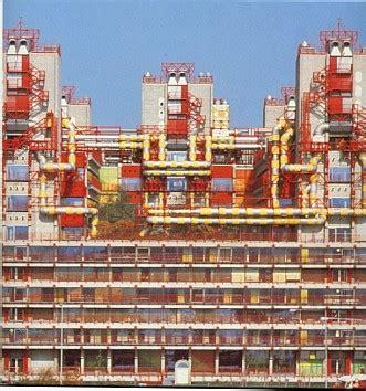 High Tech Architektur by Universit 228 Tsklinikum Aachen