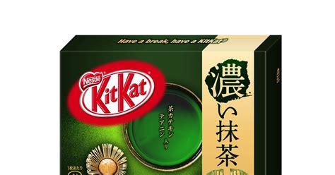 Kitkat Rich Matcha matcha fans rejoice even richer matcha kit kats released