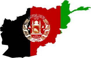 Afghanistan Country Map Outline by Clipart Afghanistan Flag Map