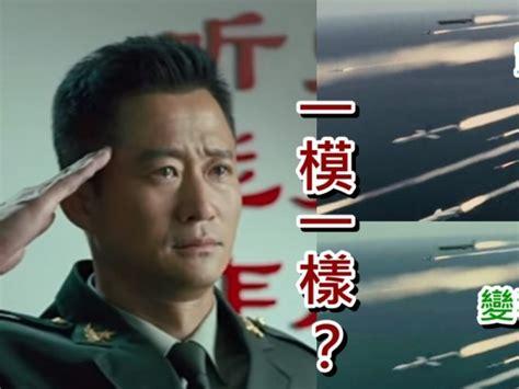 trailer phim trailer phim m盻嬖 c盻ァa ng 244 kinh 苟蘯 o h 236 nh 蘯 nh c盻ァa phim x