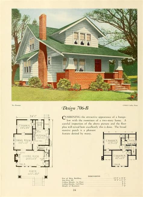 chicago bungalow house plans 17 best images about mid 20th century on pinterest house