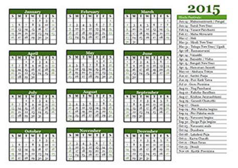 Religious Calendar Religious Events 2016 Calendar Template 2016