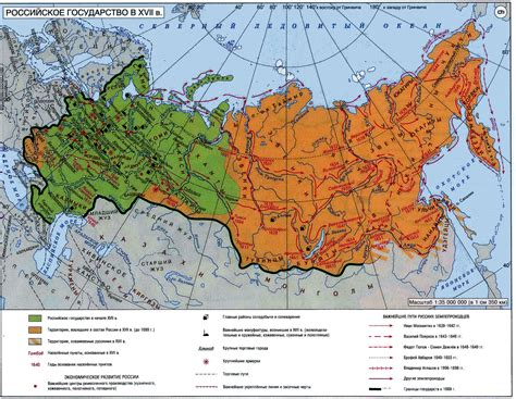 maps russia maps of russian history