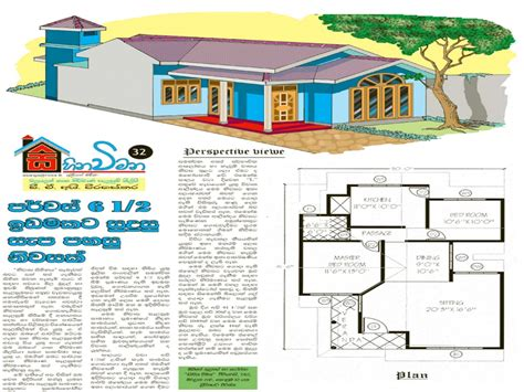 home design plans sri lanka unique small house plans small house plans sri lanka house plans architect mexzhouse com