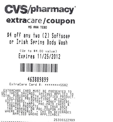 cvs receipt template friendship and style 2012 11 25