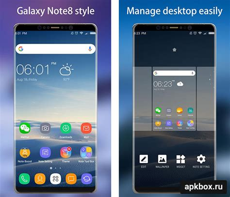 samsung galaxy note 7 launcher note 8 launcher скачать на андроид apkbox