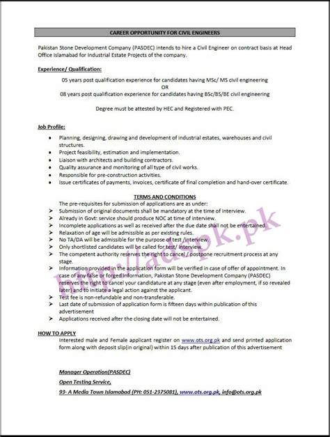 application for civil engineer application civil engineer cover letter for