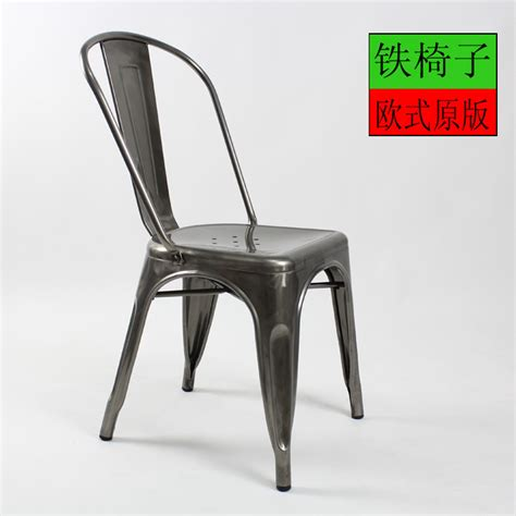 Metal Dining Chairs Ikea European Metal Chair Dining Chair Leisure Chair Ikea Restaurant Industry To Do The Fashion