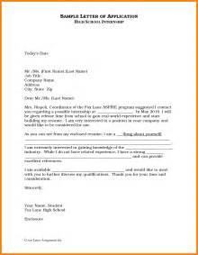 sle cover letter for application nursing