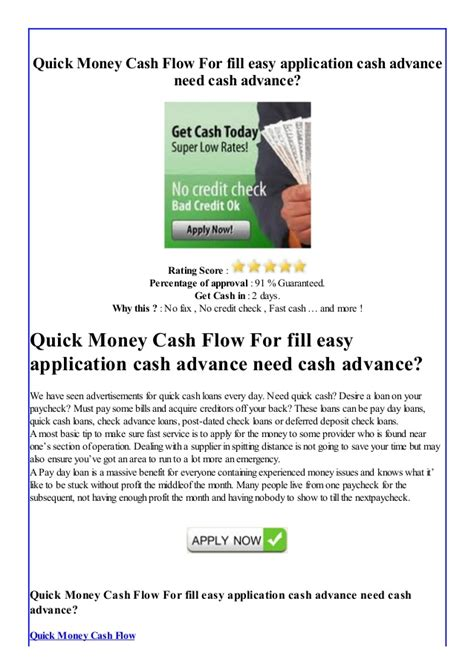 Easy Money Application 187 Money Flow For Fill Easy Application