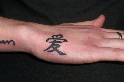side of the hand tattoo designs 45 japanese and characters