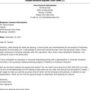 brilliant teacher cover letter examples career cover letter