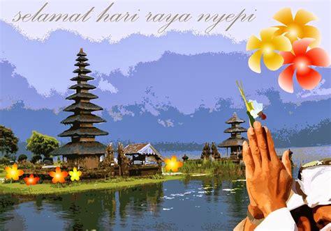 design kartu ucapan nyepi kumpulan ucapan selamat hari raya nyepi 2014 hello ridwan