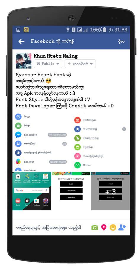 idm full version myanmar myanmar heart font v1 2 apk ht3tzn4ing
