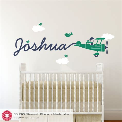airplane wall decals for nursery airplane name decal boy skywriter baby nursery travel theme