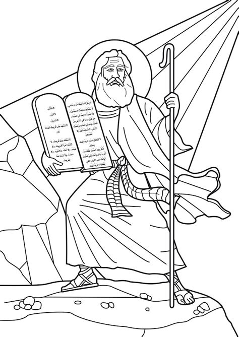 Moses Receives The Ten Commandments Coloring Pages Coloring Pages 10 Commandments
