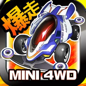 mod apk game tamiya 4wd tamiya v1 56 apk for android download game android