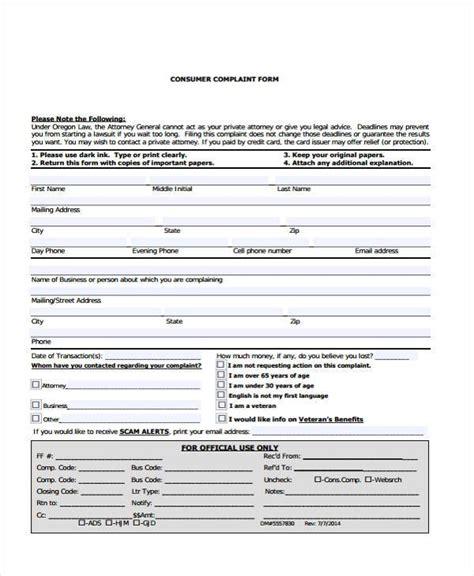 customer complaint procedure template how to write a caretaker resume customer complaint
