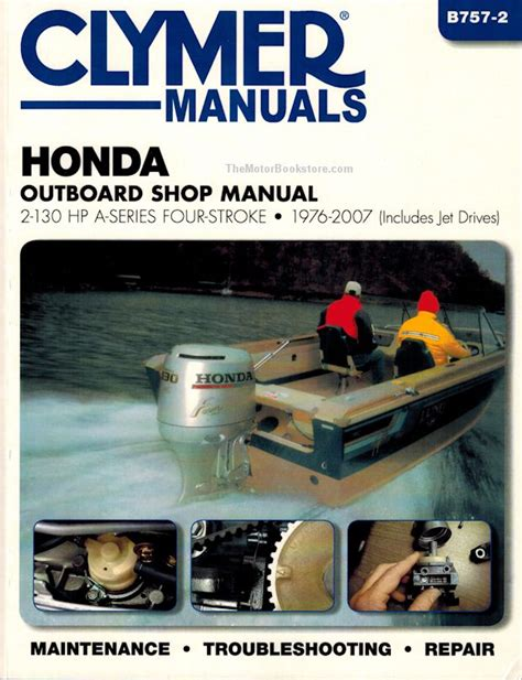 marine repair shop laurie mo honda outboard manual 2 130 hp four stroke 1976 2007