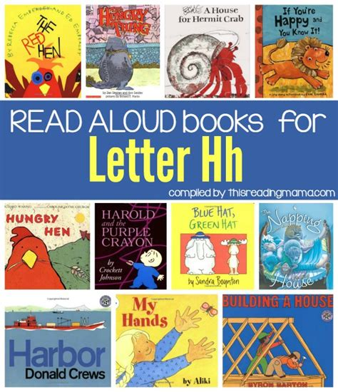 read h letter h book list read alouds for the letter h