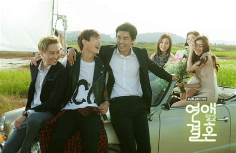 dramafire marriage not dating marriage without dating marriage not dating tvn
