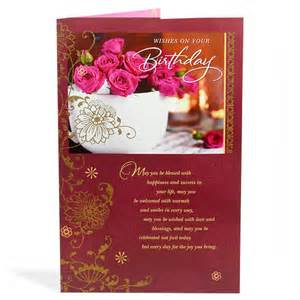 buy birthday greeting cards send birthday cards to india